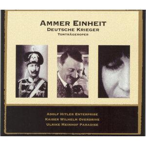 Ammer, Einheit 歌手頭像