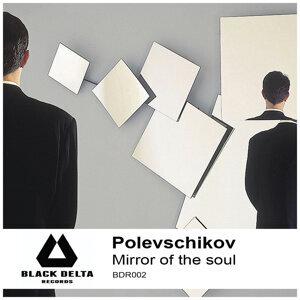 Polevschikov