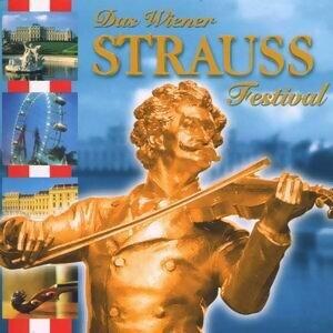 Das Wiener Strauss Festival アーティスト写真