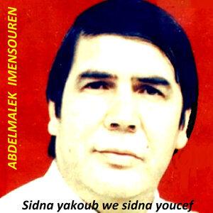Abdelmalek Imensouren 歌手頭像