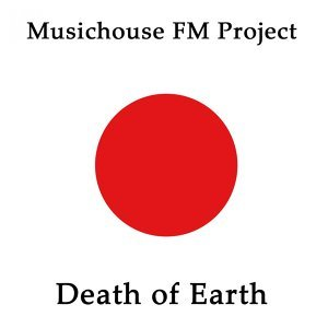 Musichouse Fm Project 歌手頭像