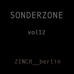 sonderzone 歌手頭像