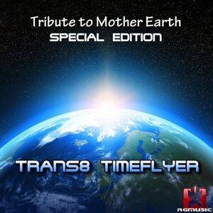 Trans8 Timeflyer 歌手頭像