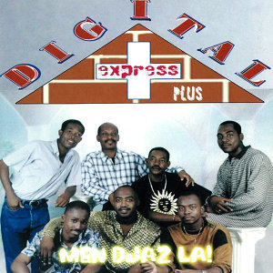 Digital Express Plus 歌手頭像