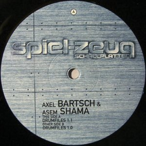 Axel Bartsch & Asem Shama 歌手頭像