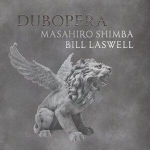 Masahiro Shimba / Bill Laswell 歌手頭像