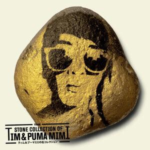 Tim & Puma Mimi 歌手頭像