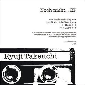Ryuji Takeuchi