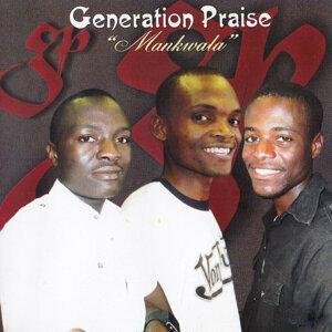 Generation Praise 歌手頭像