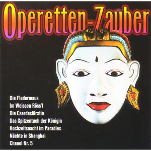 Operetten-Zauber 歌手頭像