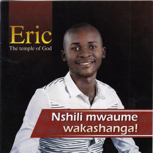 Eric The Temple Of God 歌手頭像
