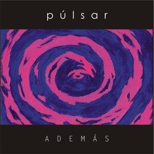 Pulsar アーティスト写真