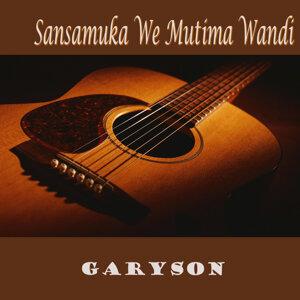 Garyson 歌手頭像
