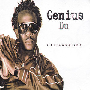 Genesis Du 歌手頭像