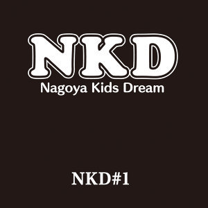 NKD 歌手頭像