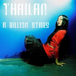 Thailan 歌手頭像