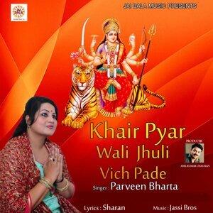 Parveen Bharta 歌手頭像