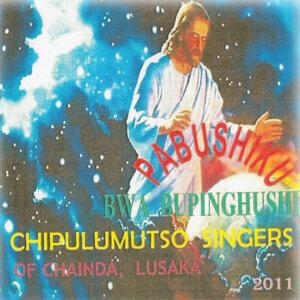 Chipulumutso Singers Of Chainda Lusaka 歌手頭像