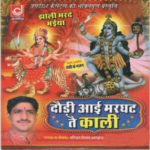 Pandit Vijay Bhardwaj 歌手頭像