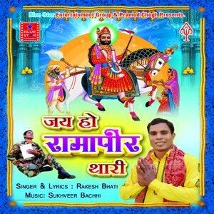 Rakesh Bhati 歌手頭像