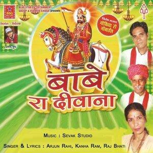 Arjun Rahi, Kanha Ram, Raj Bhati 歌手頭像
