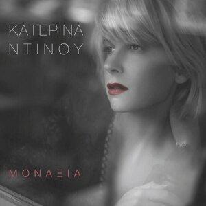 Katerina Dinou 歌手頭像