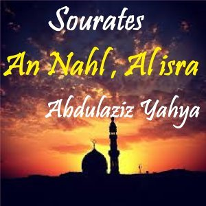 Abdulaziz Yahya 歌手頭像