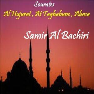 Samir Al Bachiri 歌手頭像
