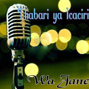 Wa Jane 歌手頭像