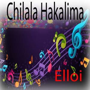 Chilala Hakalima 歌手頭像