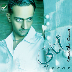 Mohammed Twaehi 歌手頭像