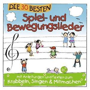 Simone Sommerland, Karsten Glück & die Kita Frösche 歌手頭像