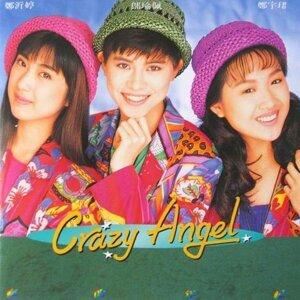 Crazy Angel 歌手頭像