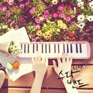 Suda Band (수다밴드) 歌手頭像