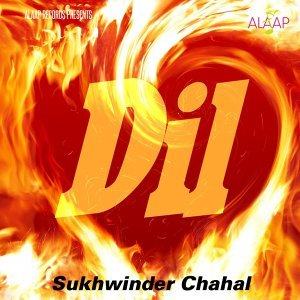 Sukhwinder Chahal 歌手頭像