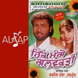 Karnail Heera, Jaspreet 歌手頭像