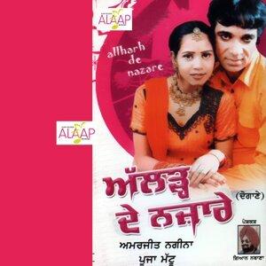 Amarjit Nagina, Pooja Mattu 歌手頭像