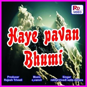 Rekha Trivedi, Satis Dehara 歌手頭像