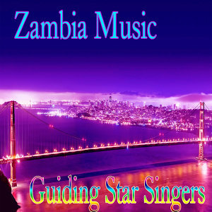 Guiding Star Singers 歌手頭像