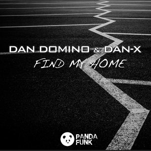 Dan Domino, Dan-X 歌手頭像