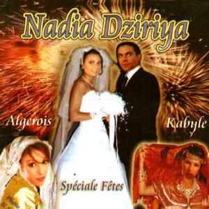Nadia Dziriya 歌手頭像