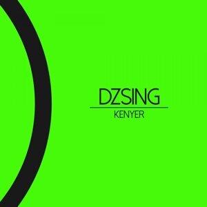 Dzsing 歌手頭像