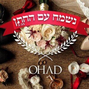 Ohad Moskowitz 歌手頭像