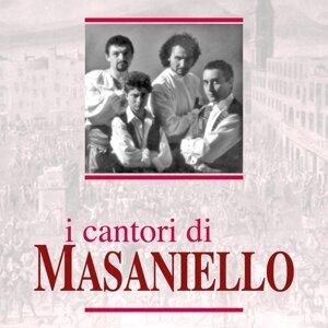 I Cantori di Masaniello, Pamela Paris 歌手頭像