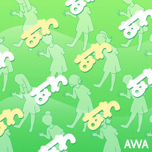 AWA (亞娃) 歌手頭像