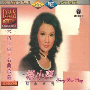 Yang Xiao Ping 歌手頭像