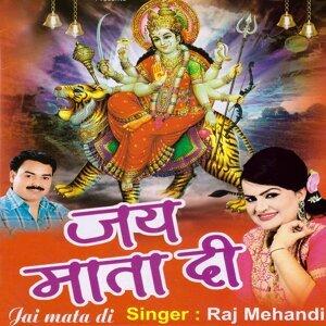 Raj Mehandi 歌手頭像