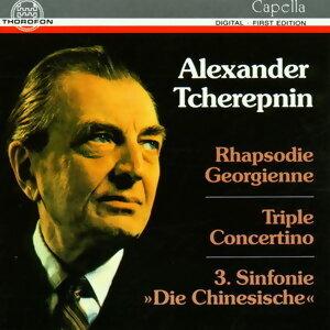Alexander Tcherepnin: Orchesterwerke 歌手頭像