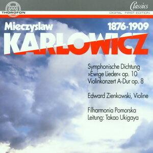 Filharmonia Pomorska, Edward Zienkowski 歌手頭像