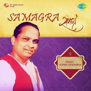 Pandit Kumar Gandharva 歌手頭像